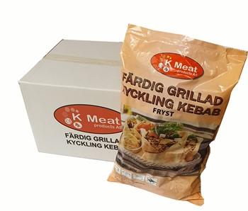 Kyckling Kebab Grillad